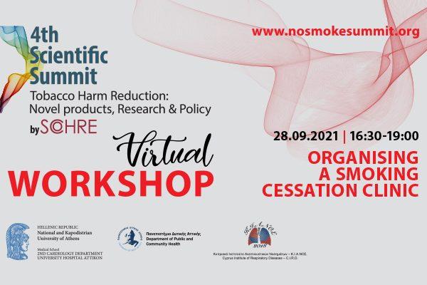 "Workshop ""ORGANISING A SMOKING CESSATION CLINIC"""